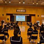 保護中: 鳥海地域学校運営協議会 熟議